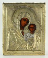 19th C. Antique Russian 84 Silver Icon, Mother of God