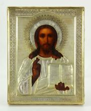 19th C. Antique Russian 84 Silver Icon of Christ