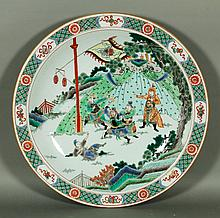 Chinese Famille Verte Plate