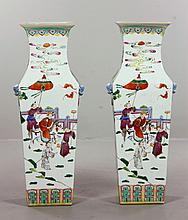 Chinese Square Famille Rose Vases