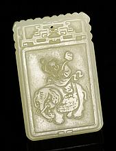 Chinese Double-Sided Jade Pendant