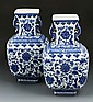 Chinese Pair of Blue and White Vases