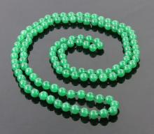 Chinese Spinach Jade Necklace