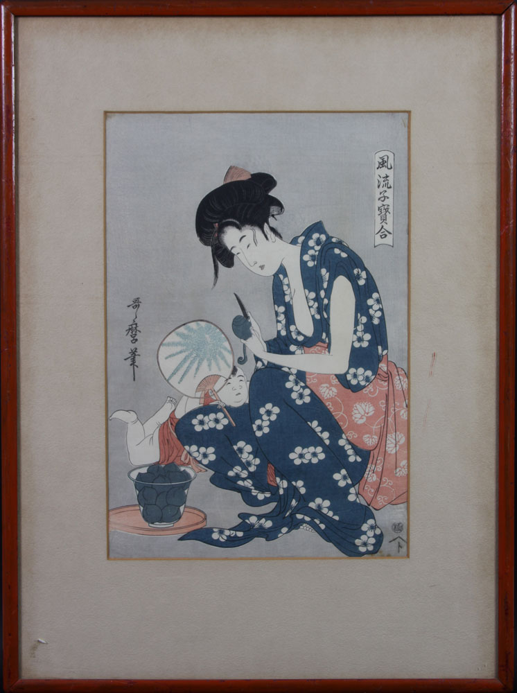 19th C. Japanese Woodblock Print