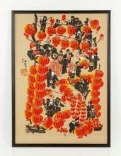 Pan Xiaoqing, Watercolor