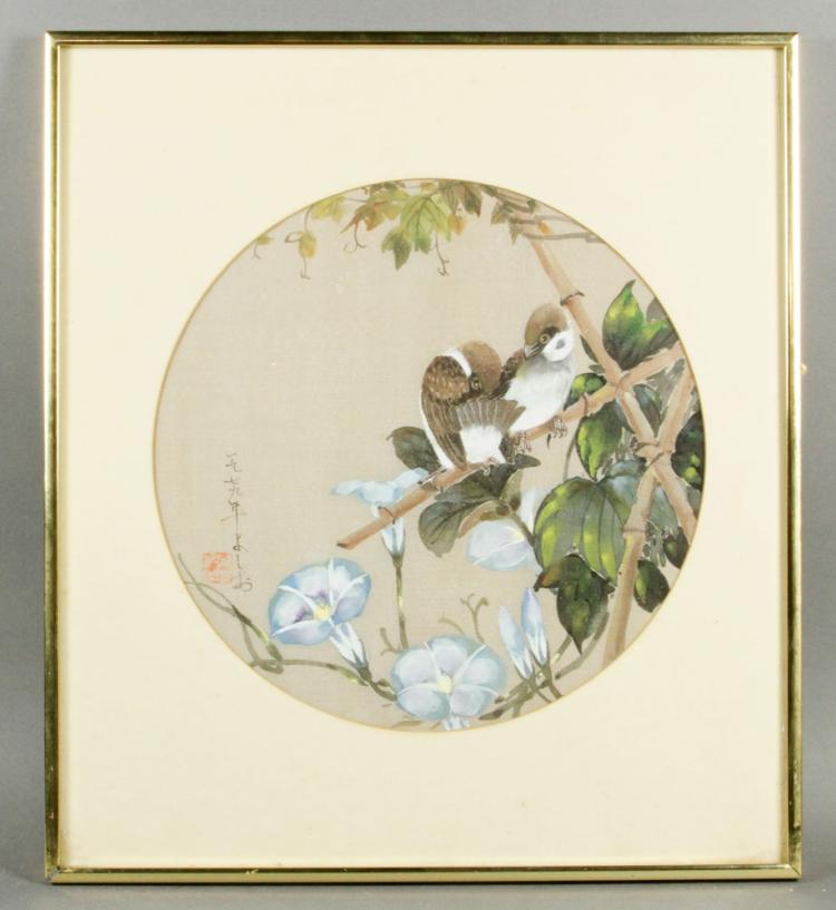 19th C. Chinese Watercolor on Silk