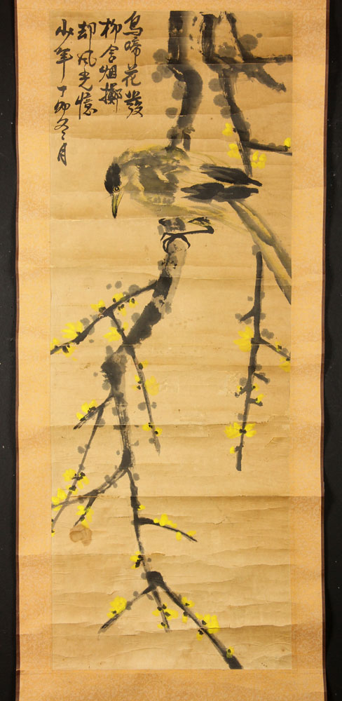 Chinese Scroll Watercolor