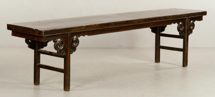Chinese Low Altar Table
