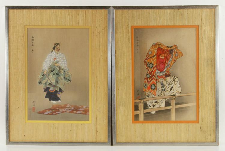 Pr. Japanese Woodblock Prints