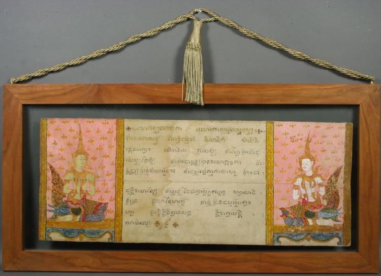 18th to 19th C. Thai Manuscript Page