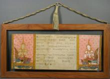 18th to 19th C. Thai Manuscript Page