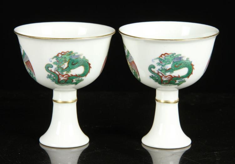 Pr. Chinese Doucai Porcelain Goblets