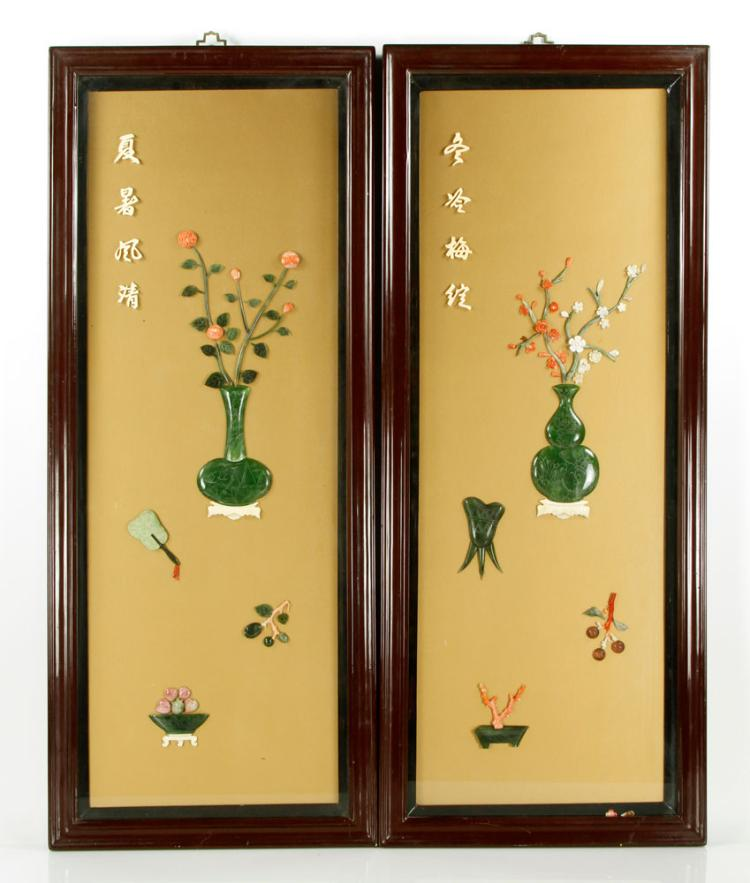 Pr. 20th C. Chinese Jade and Coral Wall Plaques