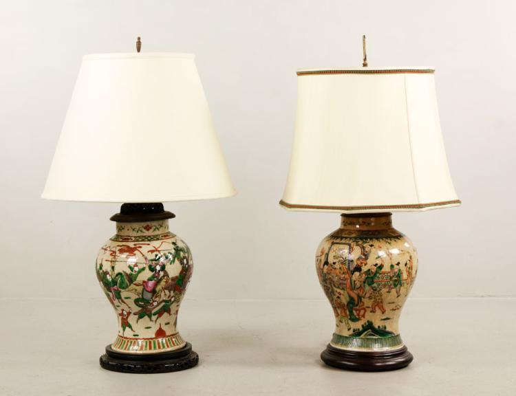 Pr. Japanese Lamps