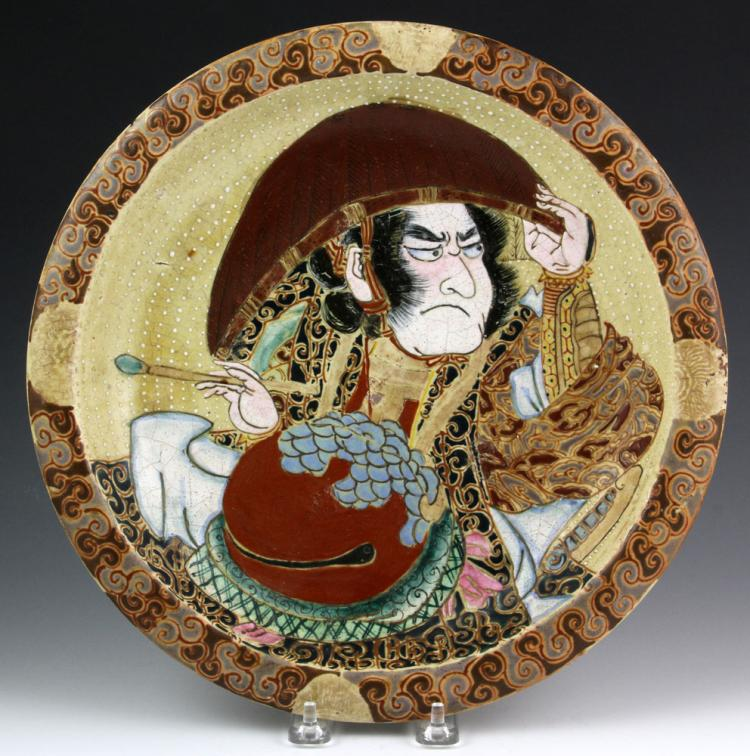 20th C. Japanese Satsuma Charger