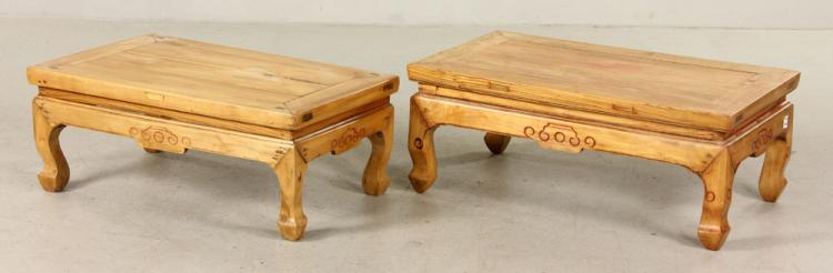 Two Chinese Low Tables