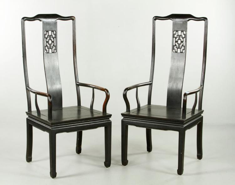 Pr. Chinese Hardwood Chairs