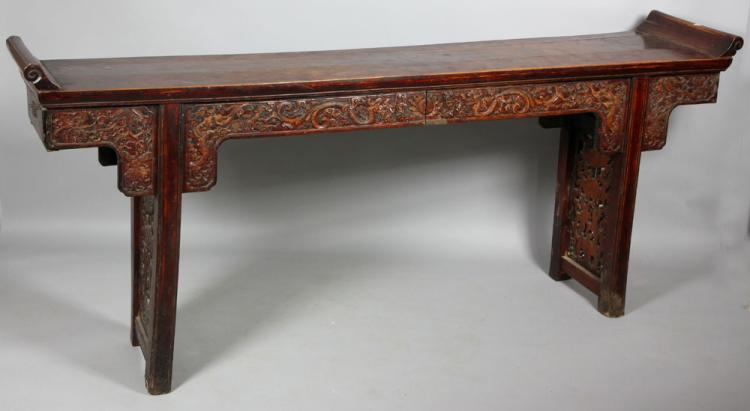 Chinese Wood Altar Table