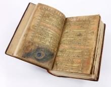 Early Middle Eastern Hand Written Quran/Koran