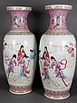 Chinese Republic Period Vases