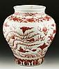 Chinese Red Glazed Jar