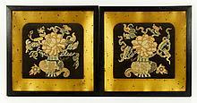 Pr. Framed Chinese Rank Badges