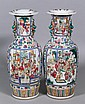 Chinese 19th C. Canton Famille Rose Vases