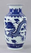 Chinese Blue and White Dragon Vase