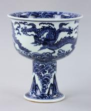 Chinese Blue and White Footed Bowl