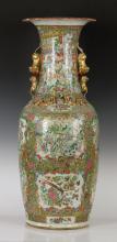 Chinese Large Rose Medallion Vase