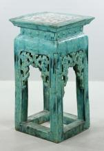 Chinese Tall Turquoise Stand