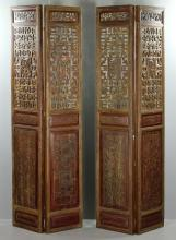 Chinese Four Panel Folding Screen or Door