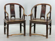 Pr. Chinese Armchairs
