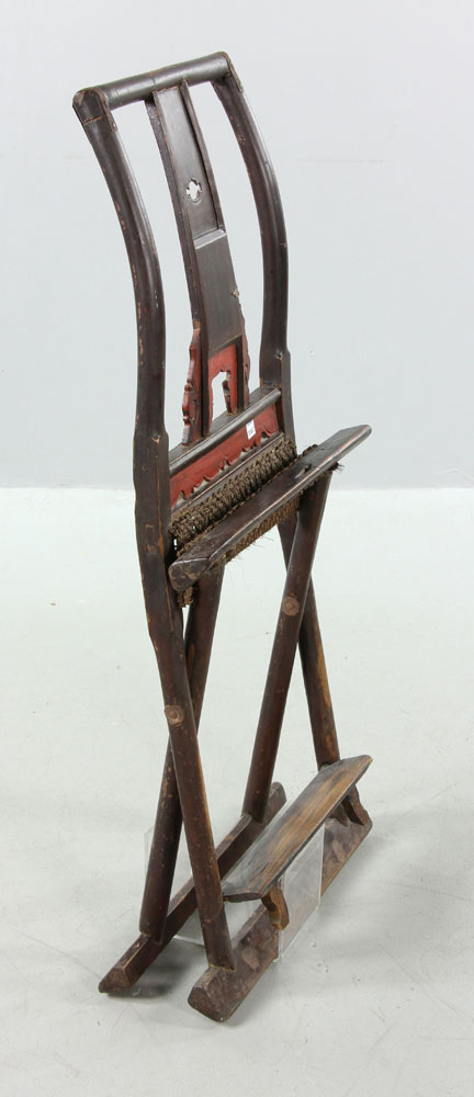 17th C Chinese Folding Hunting Chair