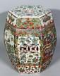 Chinese Hexagonal Form Garden Seat