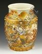 Japanese Satsuma Porcelain Jar