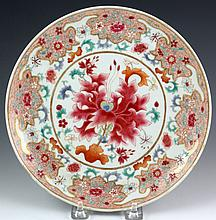 Chinese 19th C. Export Plate