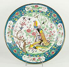 Chinese Enamel On Copper Bowl