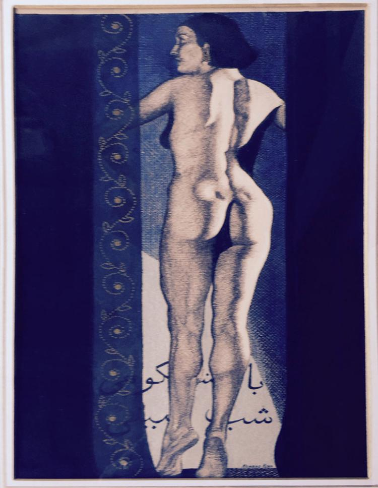 Klem, Nude, Mixed Media