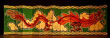 Twelve Panel Dragon Screen