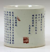 19th C. Chinese Blue and White Porcelain Brush Pot