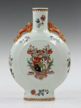 Late 19th C. Chinese Export Moon Flask Vase