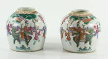 Pr. 19th C. Famille Rose Ginger Jars