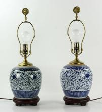 Pr. 19th C. Chinese Ginger Jar Lamps