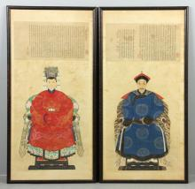 Two 18th/19th C. Chinese Ancestor Watercolor Paintings