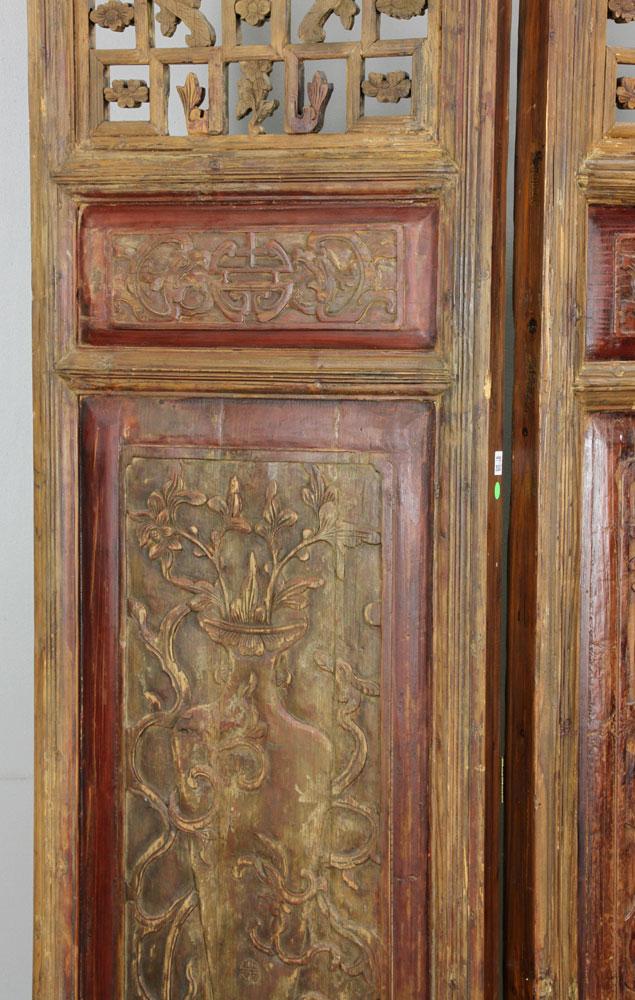 Chinese Four Panel Folding Screen Door