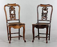 Chinese Pair of Chairs