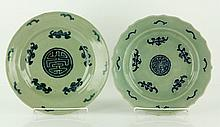 Chinese Celadon and Blue Plates