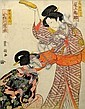 Estampes japonaises. Toyokuni I (1769-1825): Oban,  Toyokuni (1769), Click for value