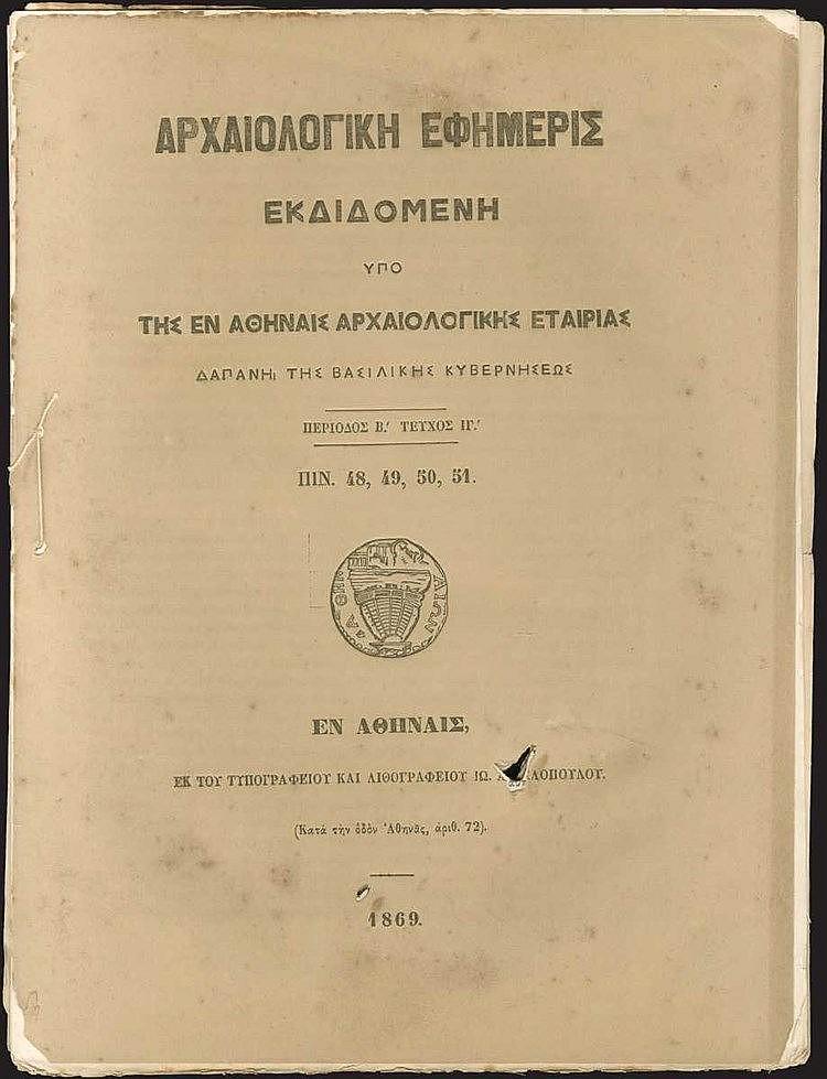 Αρχαιολογική Εφημερίς Εκδιδόμενη υπό την εν Αθήναις Αρχαιολογικής Εταιρείας, Περίοδος Β, Τεύχος ΙΓ, 1869. Εν Αθήναις. 4ο, σελ.317-348 + 3 αναδιπλούμενοι & 1 ολοσέλιδος πίνακες. Τρύπα από έντομο.